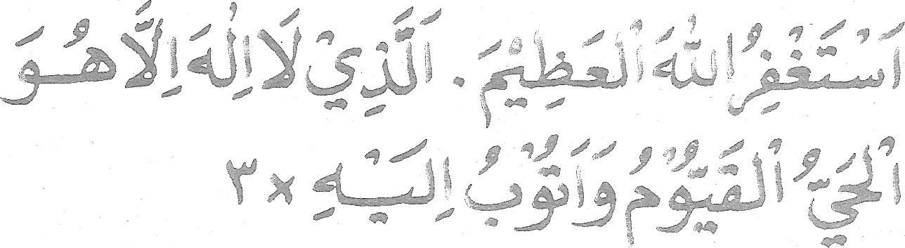 ASTAGHFIRULLAAHAL 'AZHIIM ALLADZIILAA ILAAHA ILLAA HUWAL HAYYUL